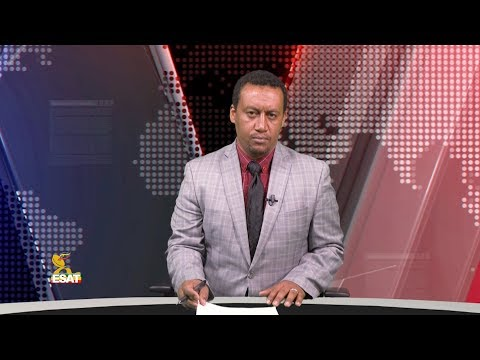 ESAT DC Daily News Fri 05 Oct 2018