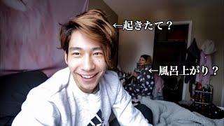 【アメリカ留学生の休日】Japanese Student in the U.S.