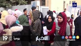 رؤيا ترصد أجواء اختبارات التوجيهي في عمّان والطفيلة - (15-1-2018)