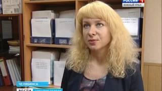 Обманутые дольщики в Челябинске