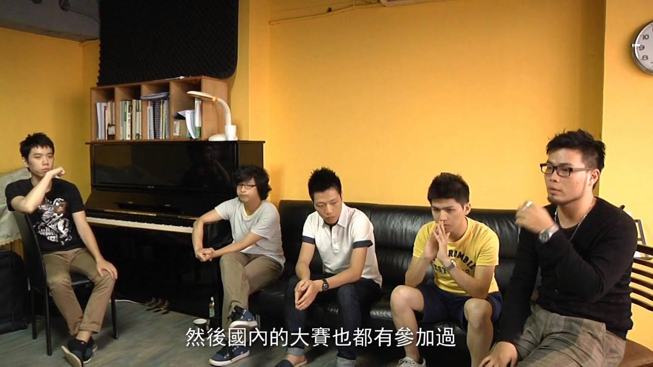 天聲玩美 Voice this way -臺灣阿卡貝拉紀錄片 - YouTube