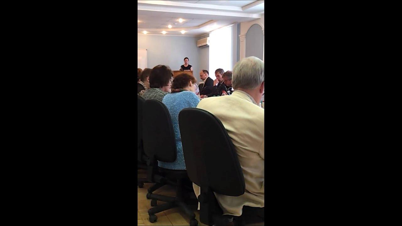 Доклад Дианы Магомедовой на защите диссертации  Доклад Дианы Магомедовой на защите диссертации
