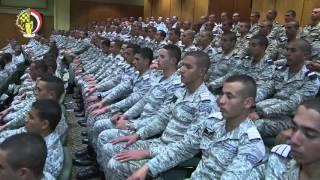 الفريق أول صدقى صبحى يلتقى أعضاء هيئة التدريس وطلبة الكلية الجوية