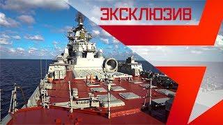 Командир «Петра Великого» рассказал, на что способен самый мощный крейсер в мире