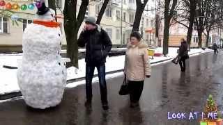 Приколы над людьми / Злой снеговик (Часть 2)