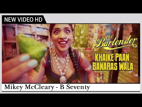 Khaike Paan Banaraswala | The Bartender - B Seventy | HD Video Song