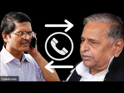 Phone Conversation between Amitabh Thakur and Mulayam Singh Yadav