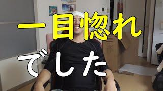 ホームセンターで一目惚れした椅子を組み立ててみました。嫁のセクシー動画あり#物作り#DIY#大まるチャンネル.