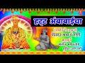 Download Hatt  Ambabaaicha (Potraj Katha Ani Gaani) (Marathi) - Manoj Bhadakwad & Surdikar MP3 song and Music Video