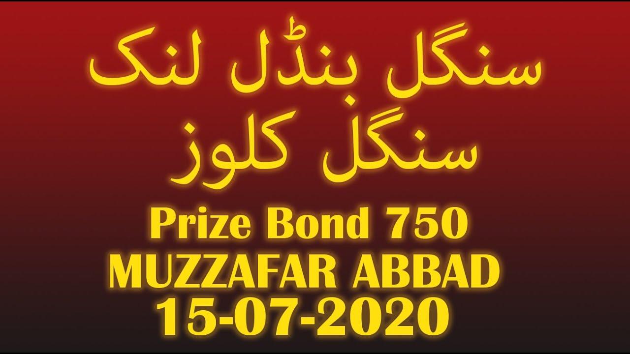 Prize bond 750 Muzafar Abbad 15 07 2020