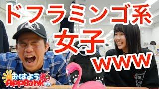 チャンネル登録よろしく! → http://goo.gl/AI0Lri 】 ▽なっぴぃーのTwi...