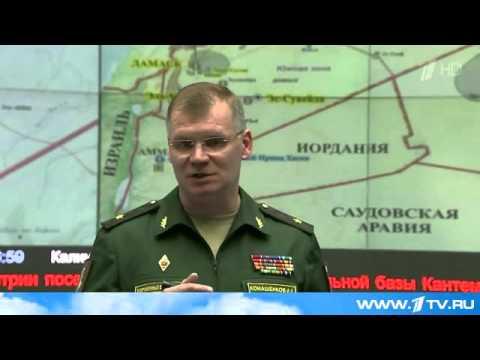 В Минобороны России заявляют о скрытой военной деятельности