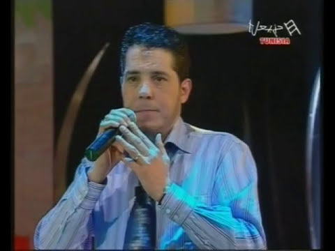 lotfi jormana serri fi beli mp3