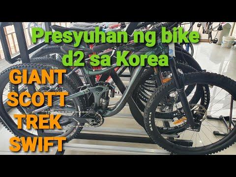 Bike Price in South Korea   Giant bikes   Scott bikes   Swift bike   Trek bikes bikeshop