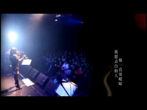 戴愛玲-不只十二月(官方版MV)
