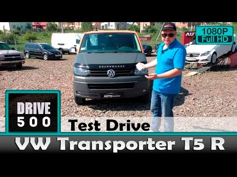 VW Transporter T5 R - Обзор и тест драйв