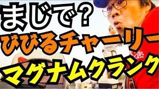 ロッドマンWEBサイト http://www.rod-man.jp/ 毎日更新 ロッドマンブロ...