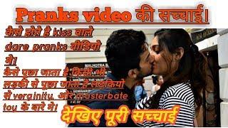 Indian girsl virginity pranks jesi vedios kese hoti h shoot, masturbating toy, boobs size