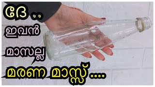 DIY | Bottle Art | Perfect For Beginners | Best Out Of Waste - Home Decor | Quick & Simple-NO FAIL