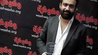بالفيديو.. محمد العدل: أسعى دائمًا لتغيير جلد الفنان في أعماله.. وانظروا لـ'هاني سلامة' في 'الداعية'