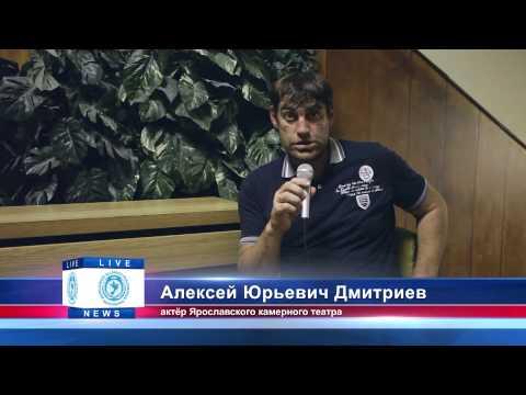 Актер Алексей Дмитриев личная жизнь, биография и