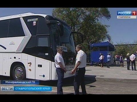 Выехать из аэропорта Минвод теперь можно без проблем