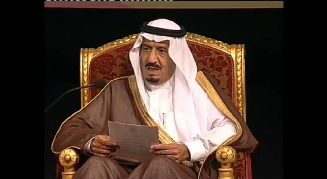 كلمة الملك سلمان بن عبدالعزيز آل سعود حفظه الله Youtube