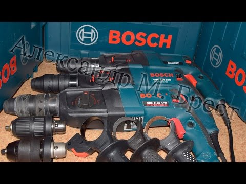 Как отличить подделку от оригинала (Bosch GBH 2-26 DFR,  GBH 2-26 DRE) Подделка на Бош