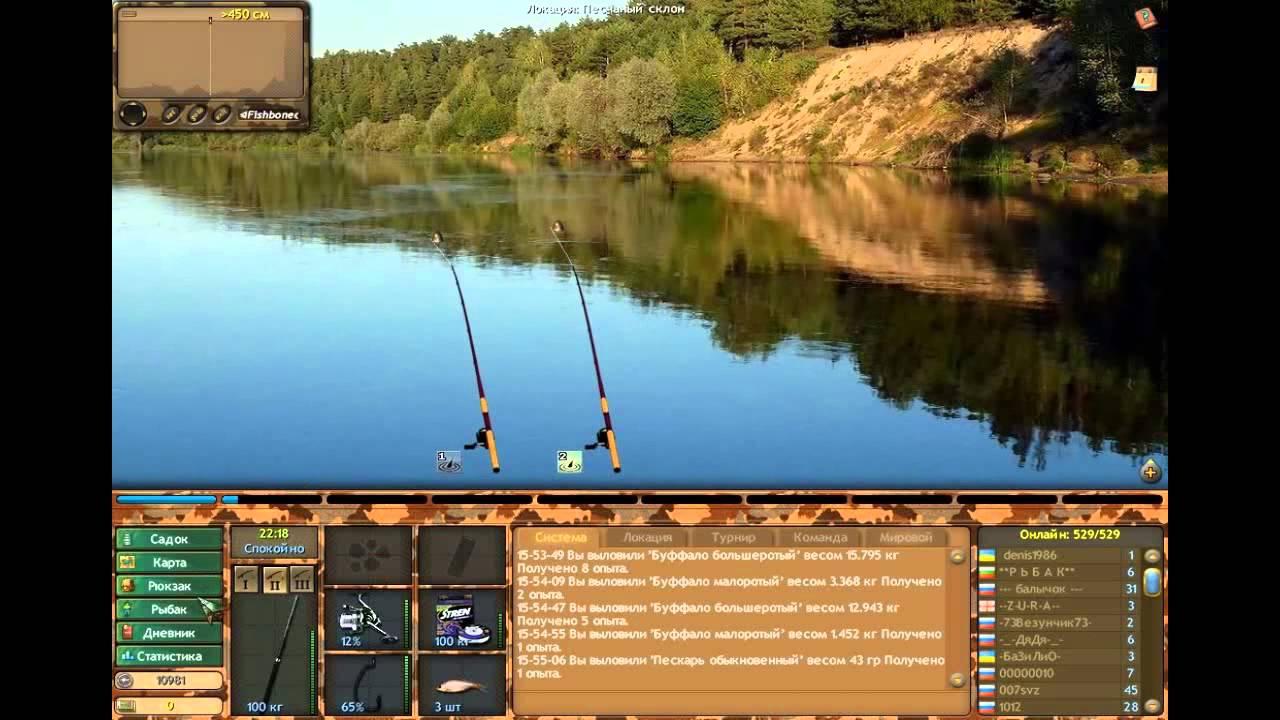 на рыбалку чит на уровень
