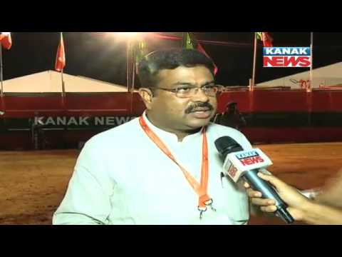 BJP's National Executive Meet: Exclusive Interview With Dharmendra Pradhan