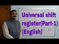 Universal Shift Register(Part-1)-Digital Electronics