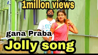 Gana Praba love song| PBM2021