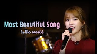 What if IU sang at your wedding? ENG SUB • dingo kdrama
