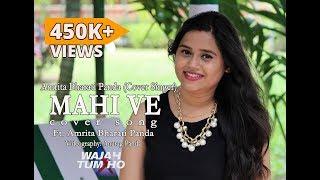 Mahi Ve   Wajah Tum Ho   Neha Kakkar   Female Version by Amrita Bharati
