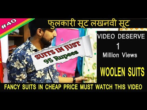 Ladies Suits In Very Low Price | Chandni Chowk | Rahul Baghri