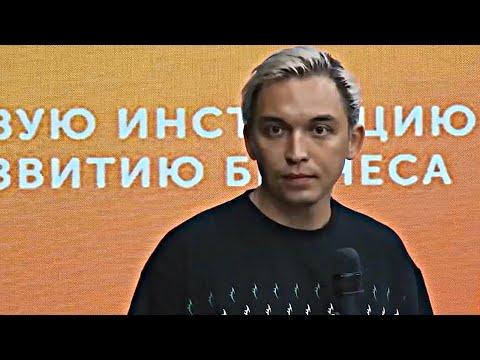 ВЫБОР НИШИ, ПОИСК ИДЕИ И МАСШТАБИРОВАНИЕ БИЗНЕСА | Петр Осипов. Бизнес Молодость