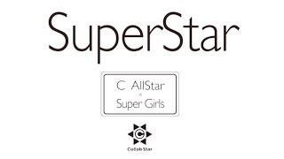 C AllStar x Super Girls - SuperStar MV [Official] [官方]