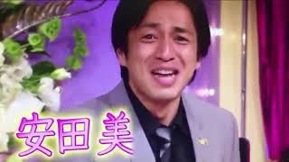 しゃべくり007 徳井 安田美沙子モノマネ 安田美沙子 動画 14
