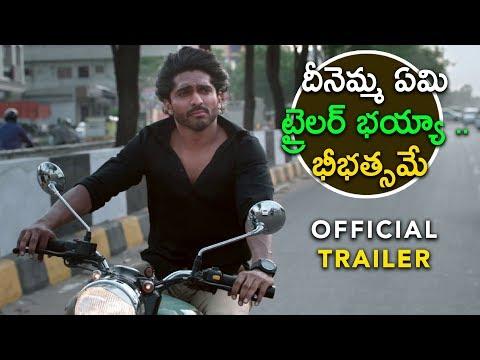 aswamedham-latest-telugu-movie-trailer-  -2019-telugu-trailers-  -sahithitv