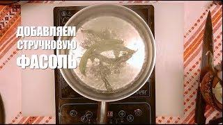 Видеорецепт: как приготовить салат из зеленой фасоли с корейской морковью? (6+)