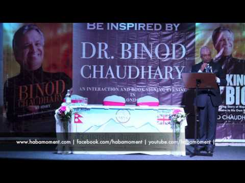 Interaction and book signing ceremony with Business tycoon of Nepal Dr. Binod Chaudhary [part 1]