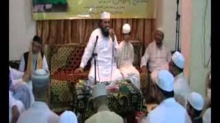 Lamyati naziruka By Syed Asif Ali Zahoori