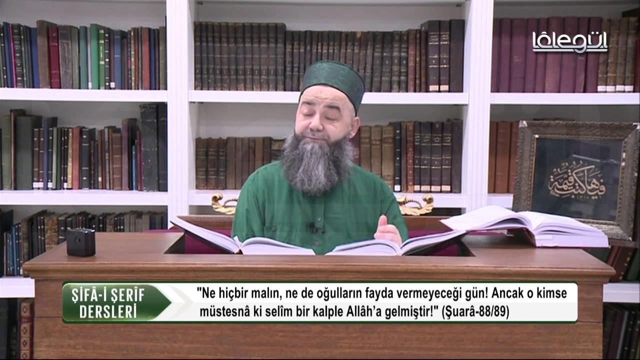 Şifâ i Şerîf Dersleri 44.Bölüm 18 Nisan 2017 Lâlegül TV
