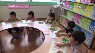 日経CNBCチャンネルにて2013年8月18日に放送された『会社の流儀』と...