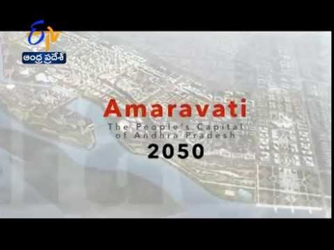 This Video Is About The AMARAVATHI The Capital City Of AP