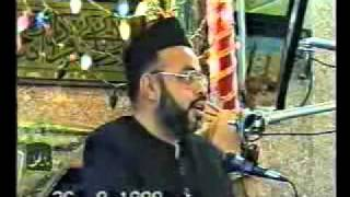 Ethics of Sleeping by Maulana Sadiq Hasan (Urdu)  Part 2  :