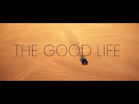 Chris Record - GOOD LIFE Ft. Mic Known