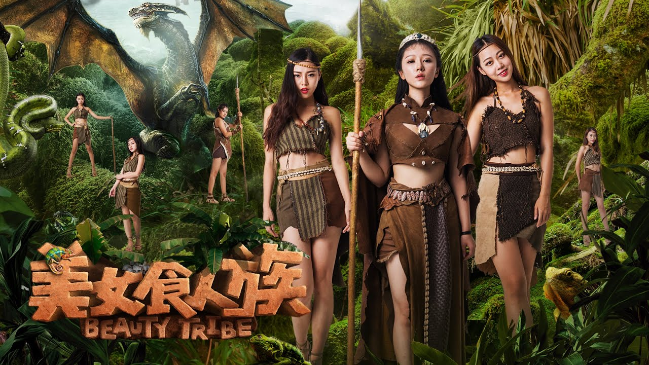 Download 电影 Movie | 美女食人族 | Adventure film 探险片 Full Movie HD