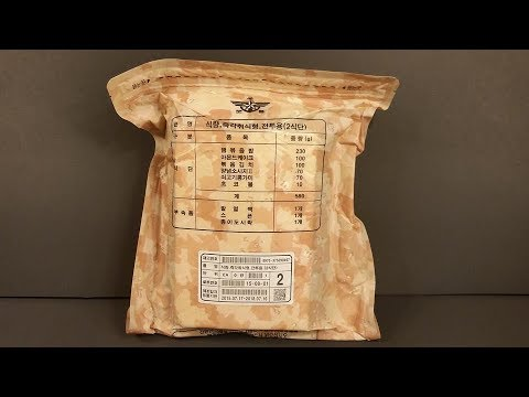 2016 South Korean RoK MRE Review Combat Ration Kimchi & Fried Rice Meal Ready to Eat Taste Test