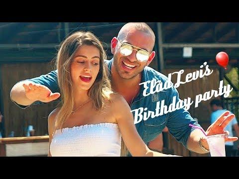 אלעד לוי - היום הולדת  POOL PARTY